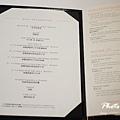 套餐menu.jpg