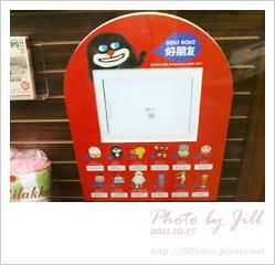 20111017_Deko Boko好朋友.jpg