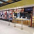 香港航站勝博殿