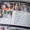 menu_鬆餅