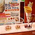 鹽屋冰淇淋3種