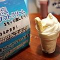 鹽屋冰淇淋