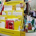 沖繩限定明信片