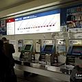 單軌電車一日券購票機