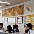 迴轉壽司_牆上menu