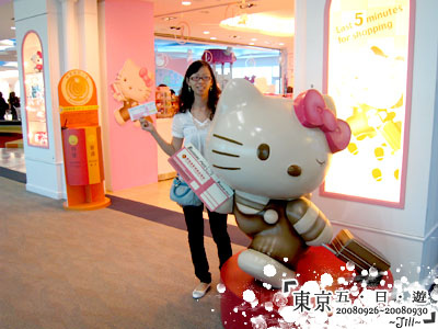 耶~跟Hello Kitty一起出國去~