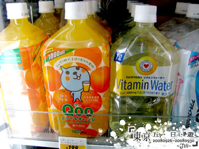 好久沒看到的QOO~可愛的胖胖瓶
