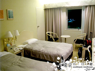 今天住成田日航,房間雖然不大但是很舒適呢