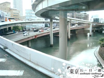前往淺草的途中,日本的馬路有夠多層的,房子也都很好看呢