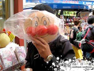 麵包超人的面具~