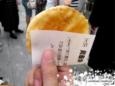 買了一塊仙貝來吃吃,一片¥50