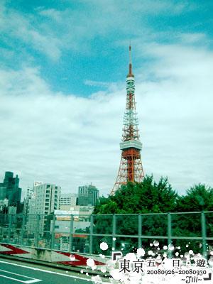 往箱根的途中看到東京鐵塔嚕