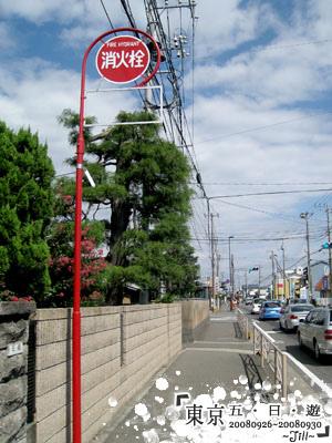 日本的消防栓標誌也好可愛喔