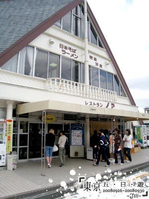 到蘆之湖囉,這是蘆之湖旁的商店