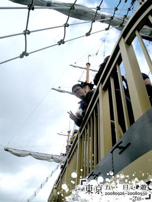 龍大爺在船的最上方