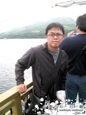 這天天氣陰陰的,看不到富士山Q__Q