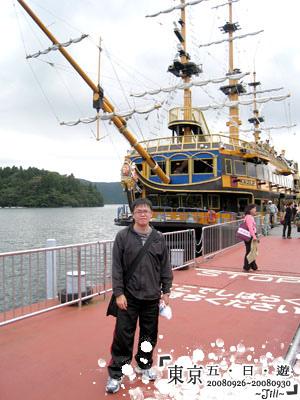 是比較新型的海盜船,