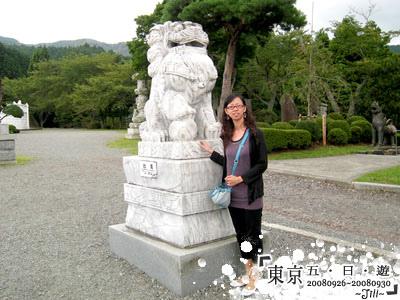 這邊有代表台灣的獅子喔