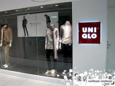 由於日本已經變冷了,到UNIQLO買小外套禦寒,感冒可就不好玩囉