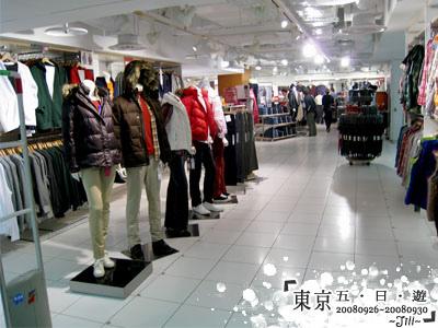 這牌子是他們的國民品牌,衣服質感很不錯呢!