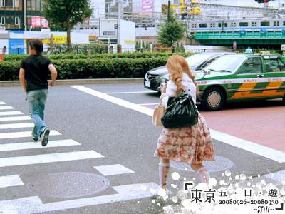 街上很多打扮特別的日本女生喔