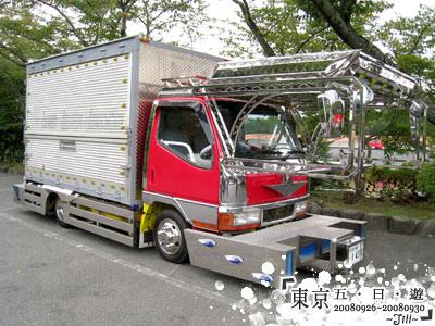 華麗的卡車,日本好像有的會把卡車弄得很誇張XD