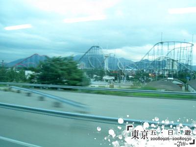 路上拍到的富士急樂園