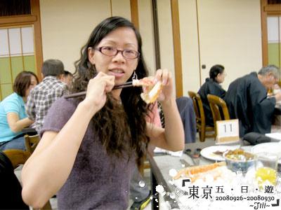 我要吃螃蟹囉!吃起來普普,吃一些就有點膩了說