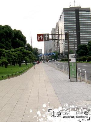 隱約看的到東京鐵塔喔