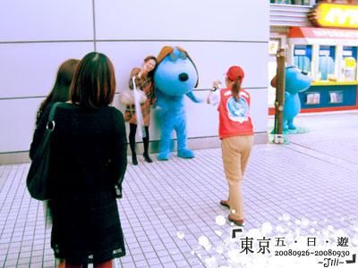 遇到富士狗人偶,有工作人員幫忙拍照呢