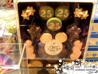 25周年紀念餅乾盒
