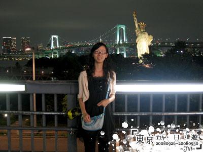 彩虹大橋和自由女神的夜景,很美耶