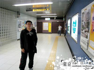 到赤羽橋囉!往東京鐵塔前進