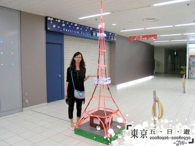 上展望台的電梯前有小型東京鐵塔