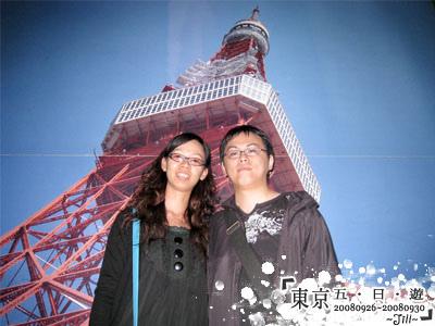 這張是日本的情侶幫我們拍的喔!很有趣的一對情侶呢~