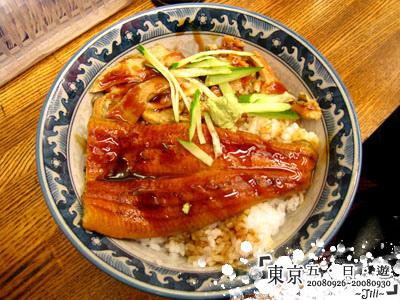 我點的鰻魚飯,台幣150但是鰻魚不小喔,超好吃的啦!大力推薦!