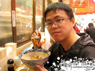 鮭魚丼感覺普普