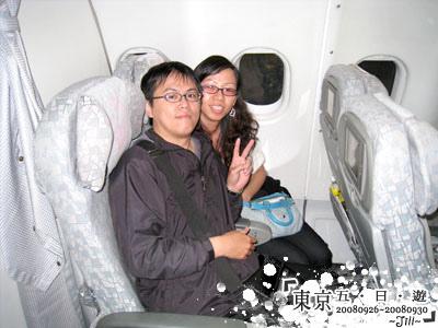 回程的飛機坐在最後排,椅子可以往後靠真舒服~