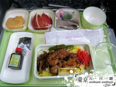 回來的飛機餐我覺得比來日本的好吃耶
