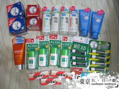 在上野OS買的藥妝,真的都很便宜喔!讚啦~