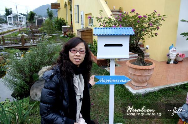 好可愛的小信箱啊~