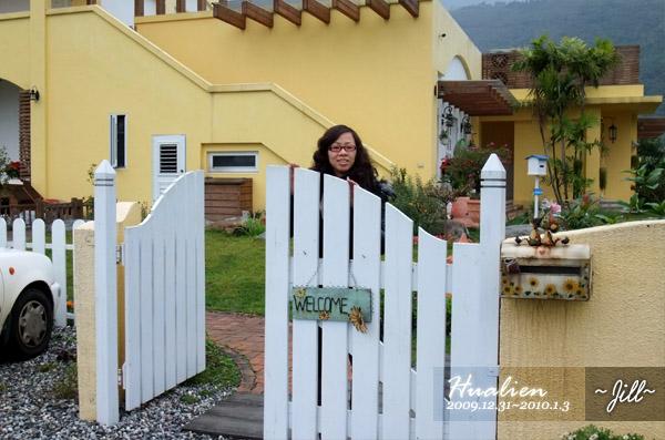 可愛的柵欄門