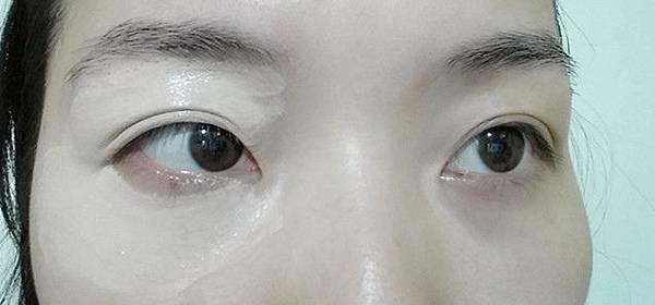 eye cut 01.jpg