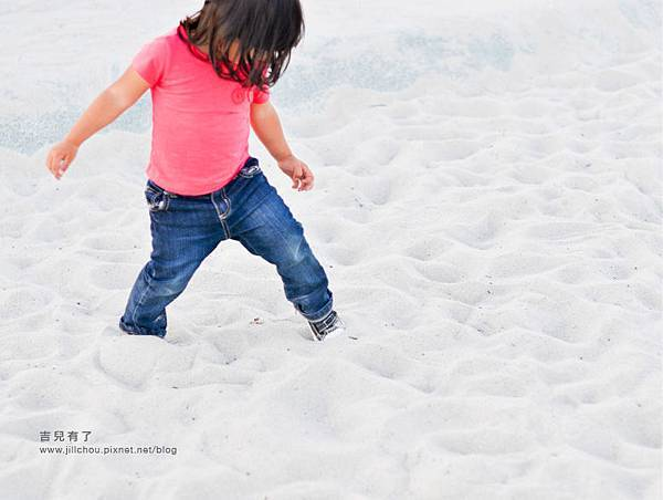 park_sand.jpg