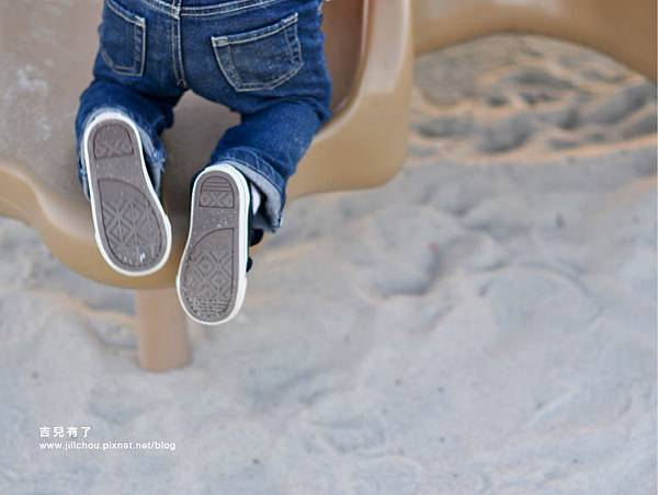 park_sand2.jpg