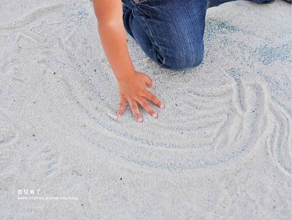 park_sand5.jpg