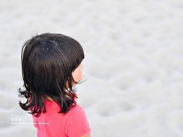 park_sand8.jpg
