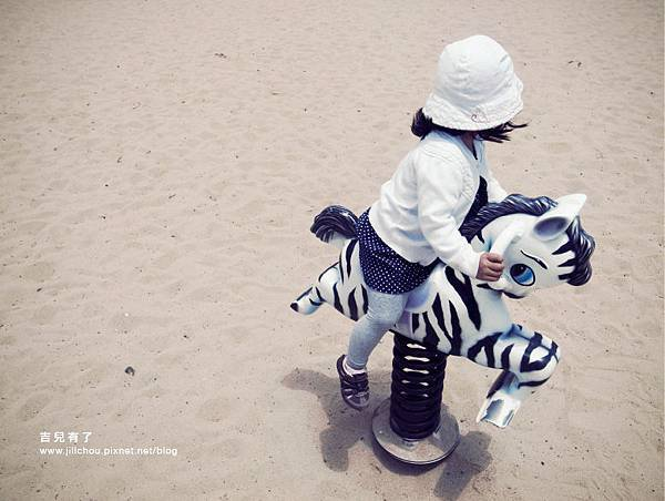 playground_littlehorse.jpg