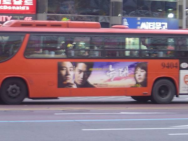 路上公車有狼的廣告