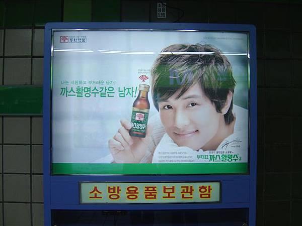 地鐵二號線有很多大叔廣告看板